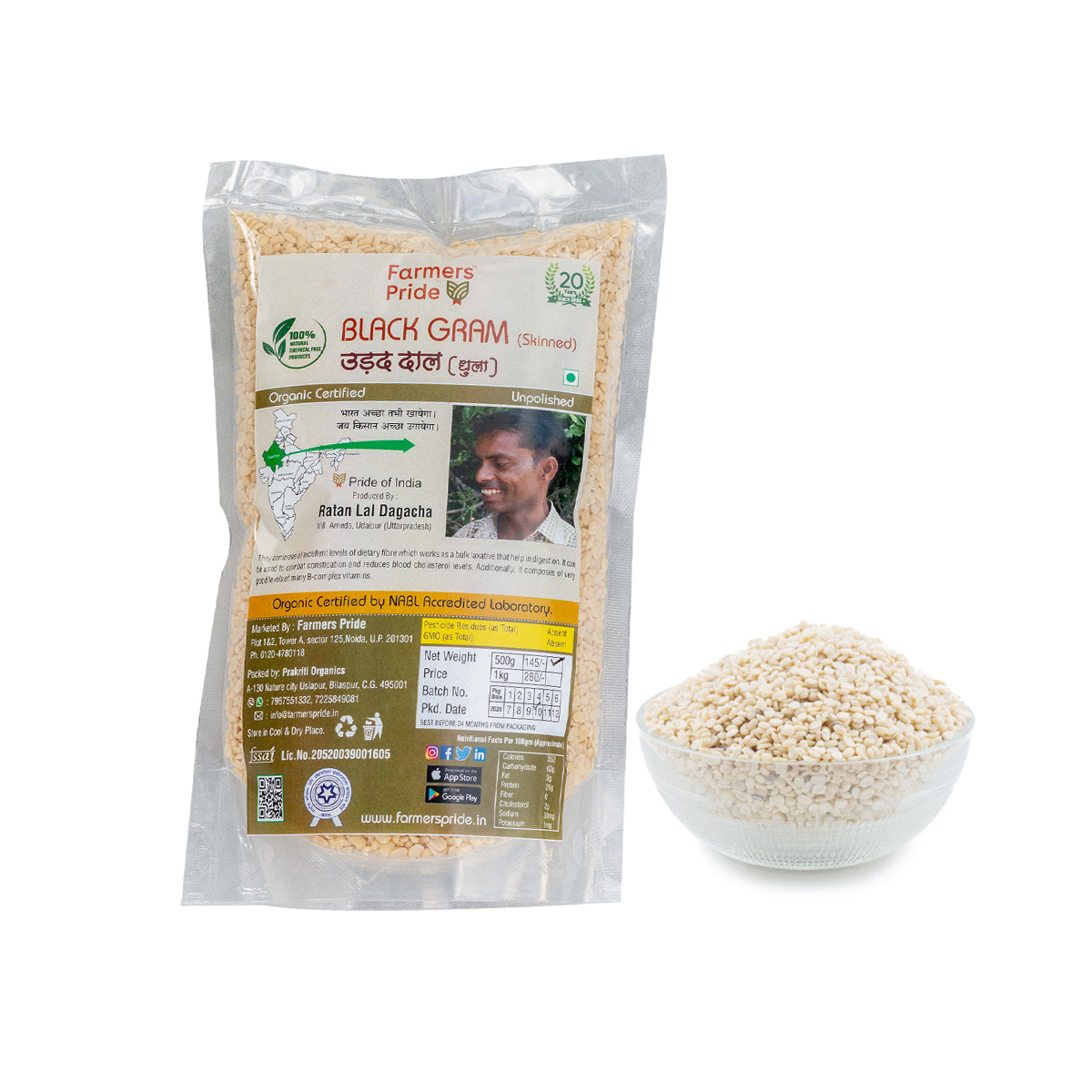 Organic Urad �Dal (Washed)