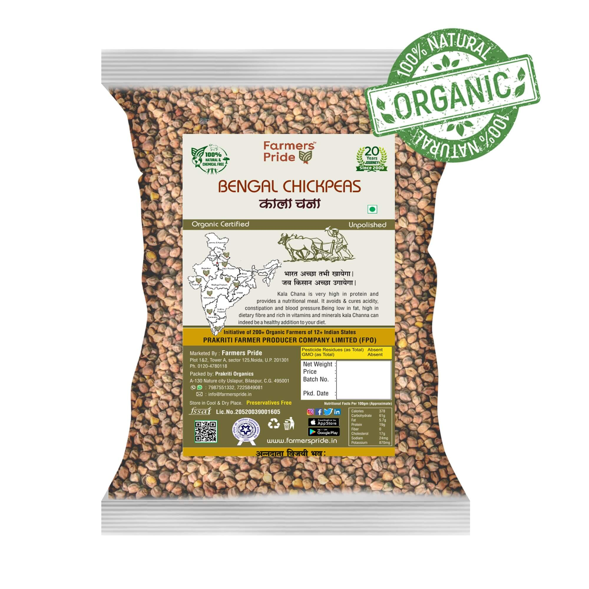 Organics Black Chickpea (Chana Desi) ,