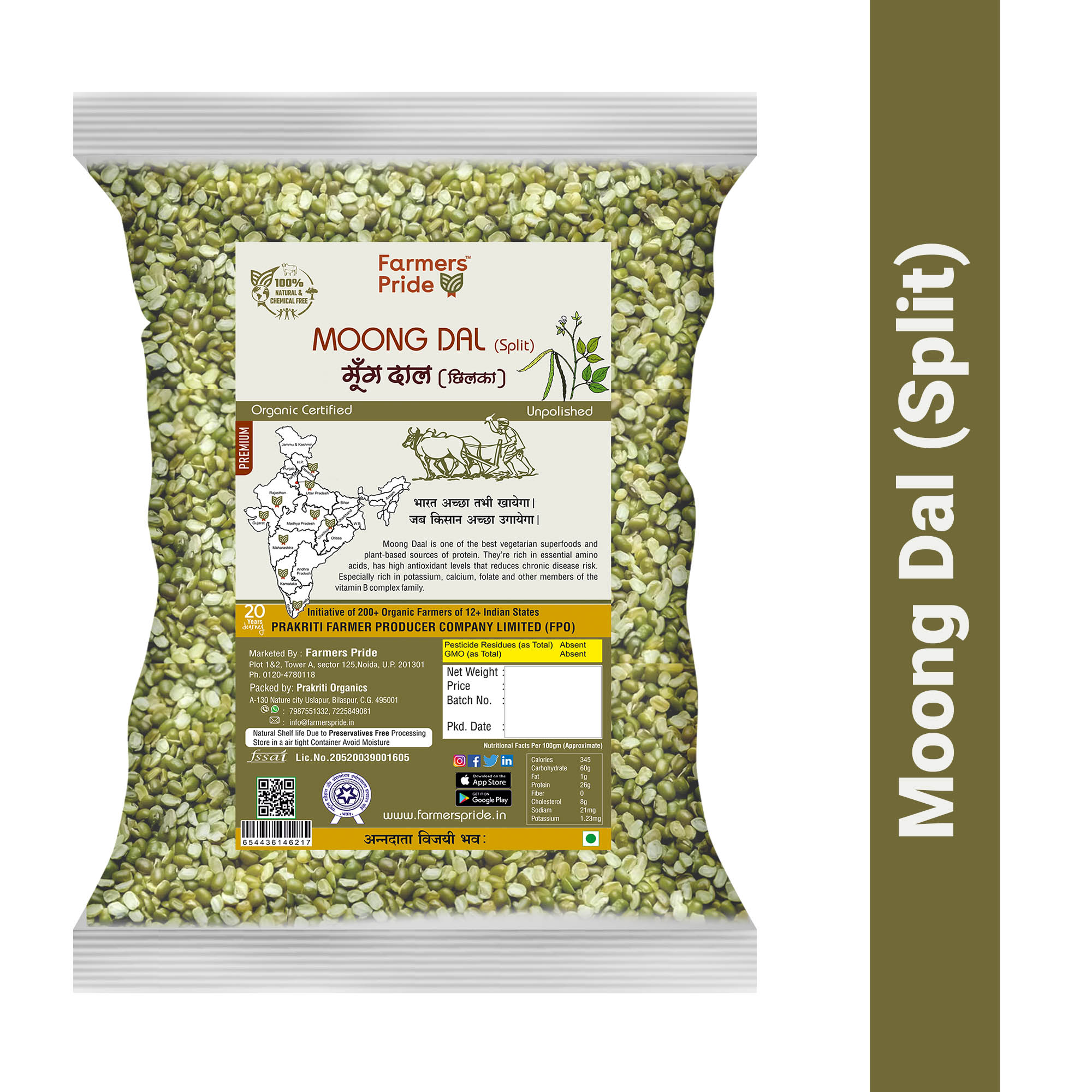Organic Moong Dal (Split)
