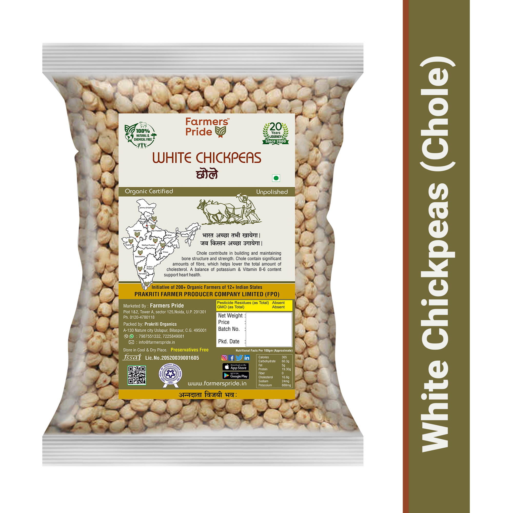 Organics White Chickpea (Chole),