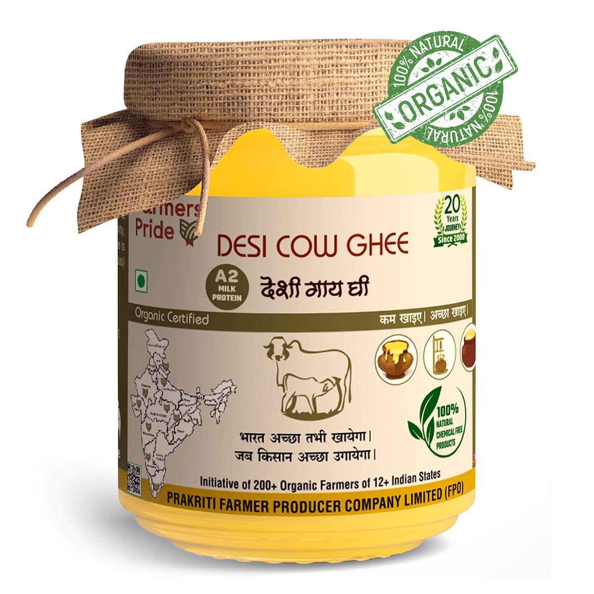 A2 Cow Ghee (Glass Pack)