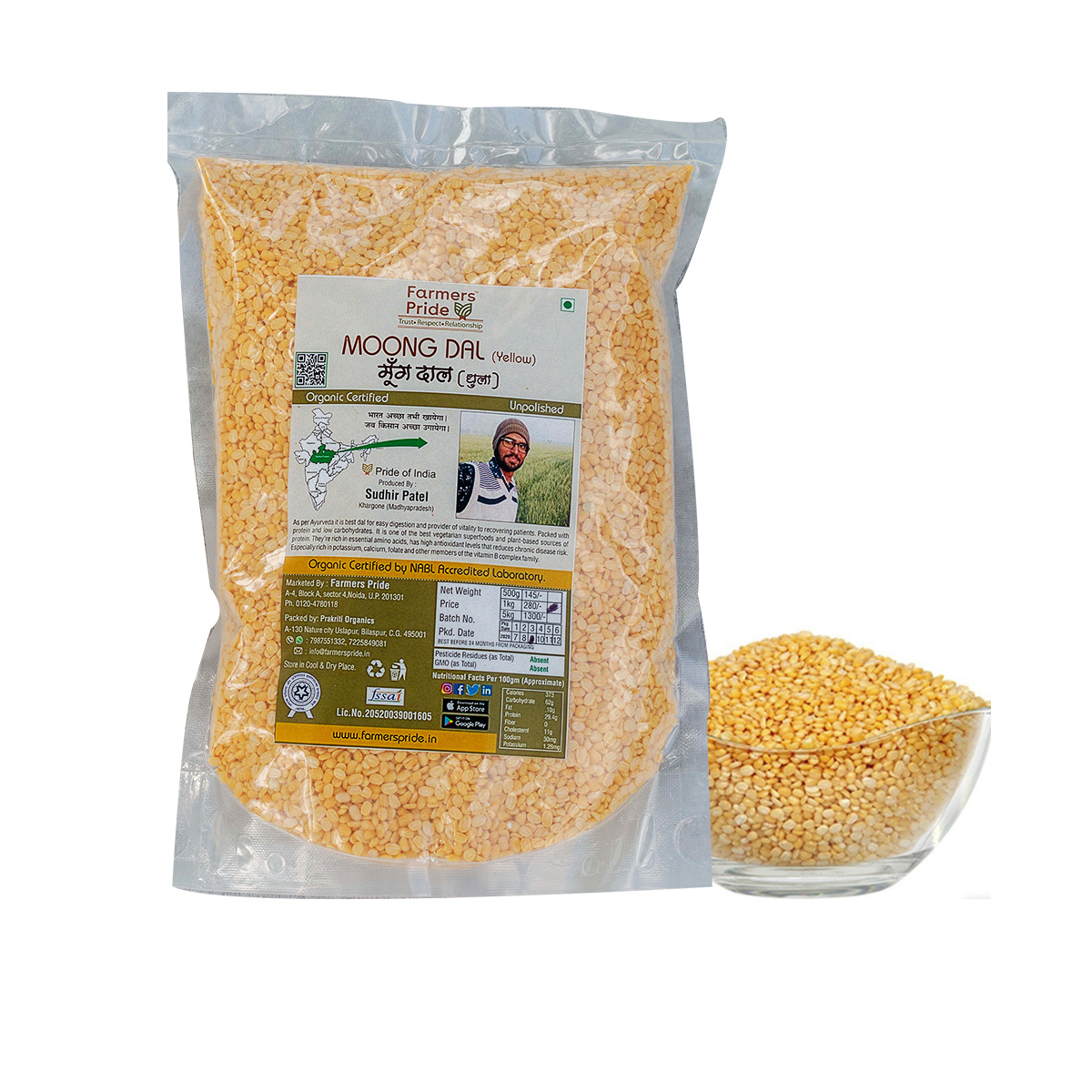 Organics Moong Dal (Washed),