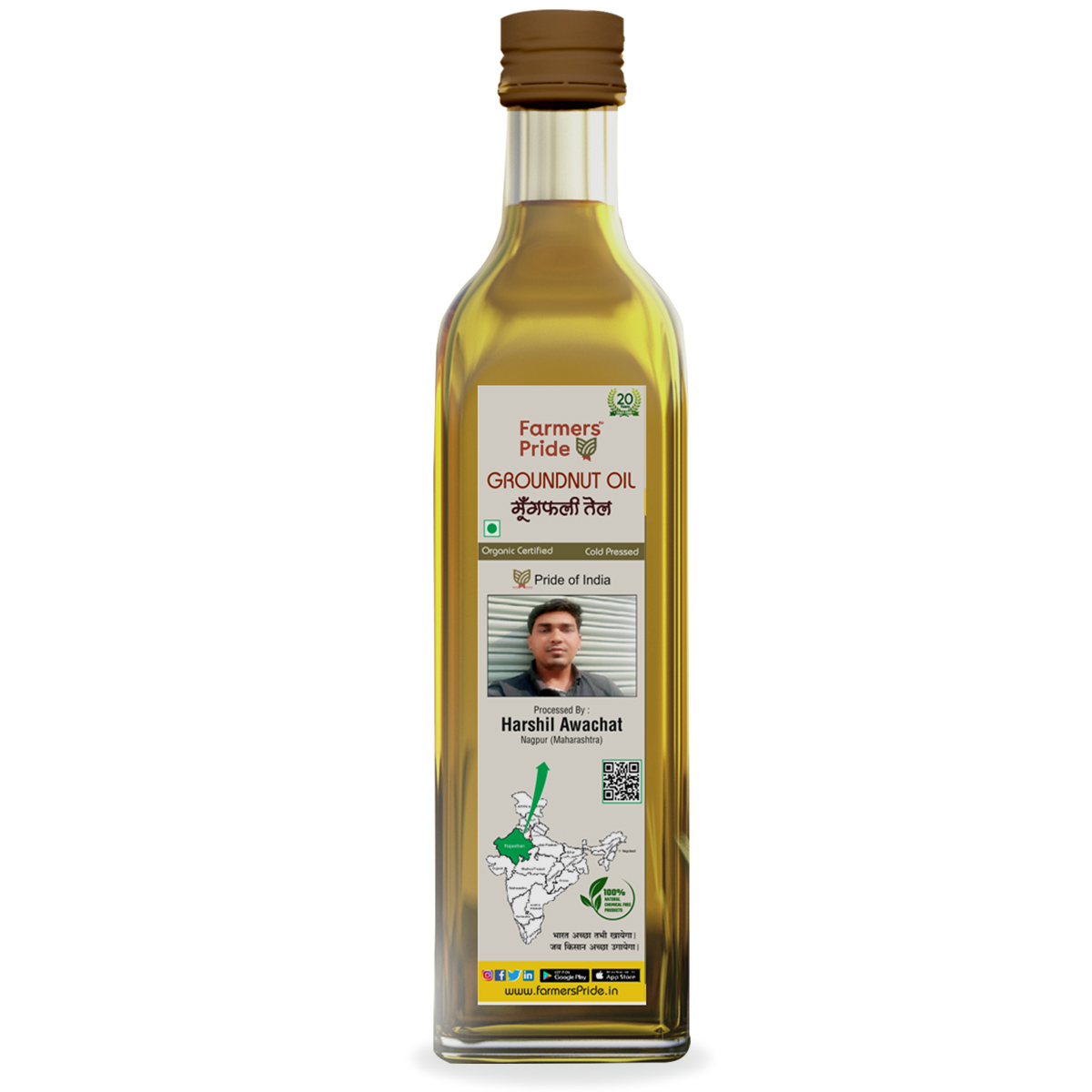 Organic Ground Nut Oil